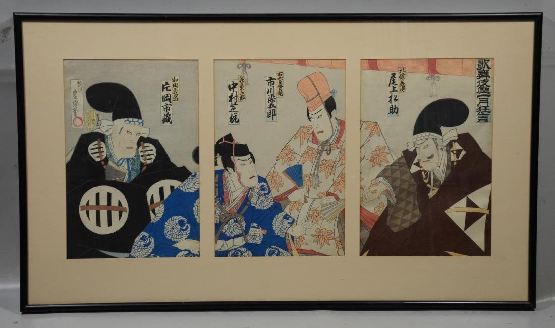 Japanese woodblock triptych depicting aristocrats