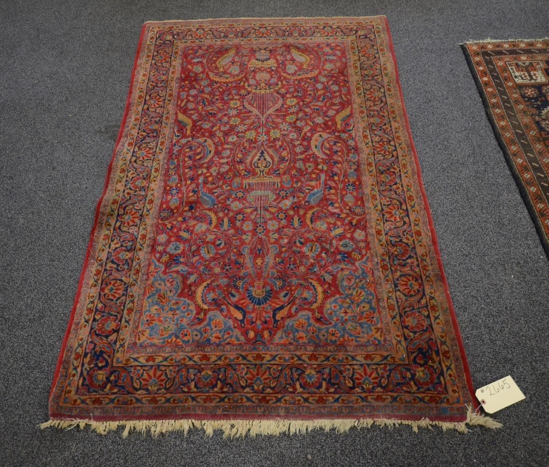 "6'5"" X 4'2"" Oriental Carpet"