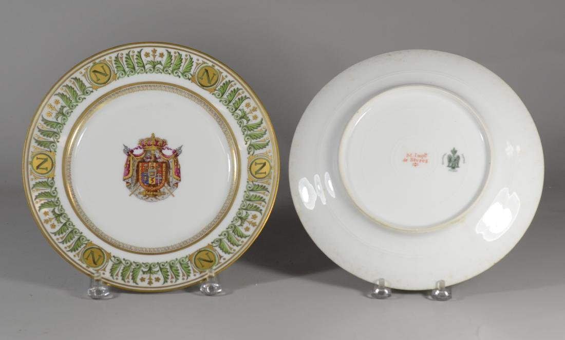 (5) Sevres style Napoleon armorial cabinet plates - 3