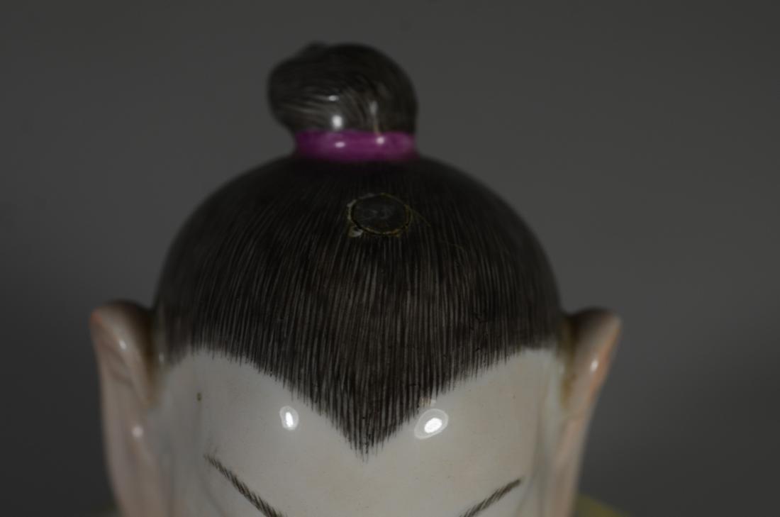 Meissen porcelain figure of a 'Nodding Pagoda' - 8