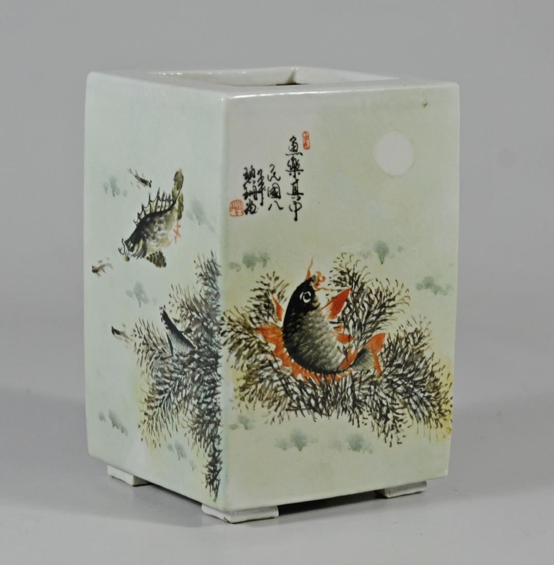 Chinese Porcelain Vase Dang Bishan; signature