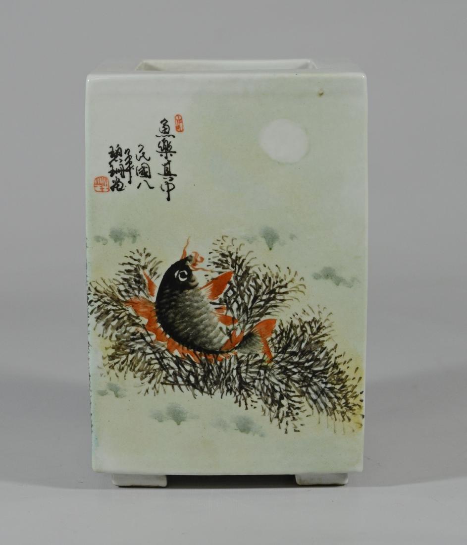 Chinese Porcelain Vase Dang Bishan; signature - 2