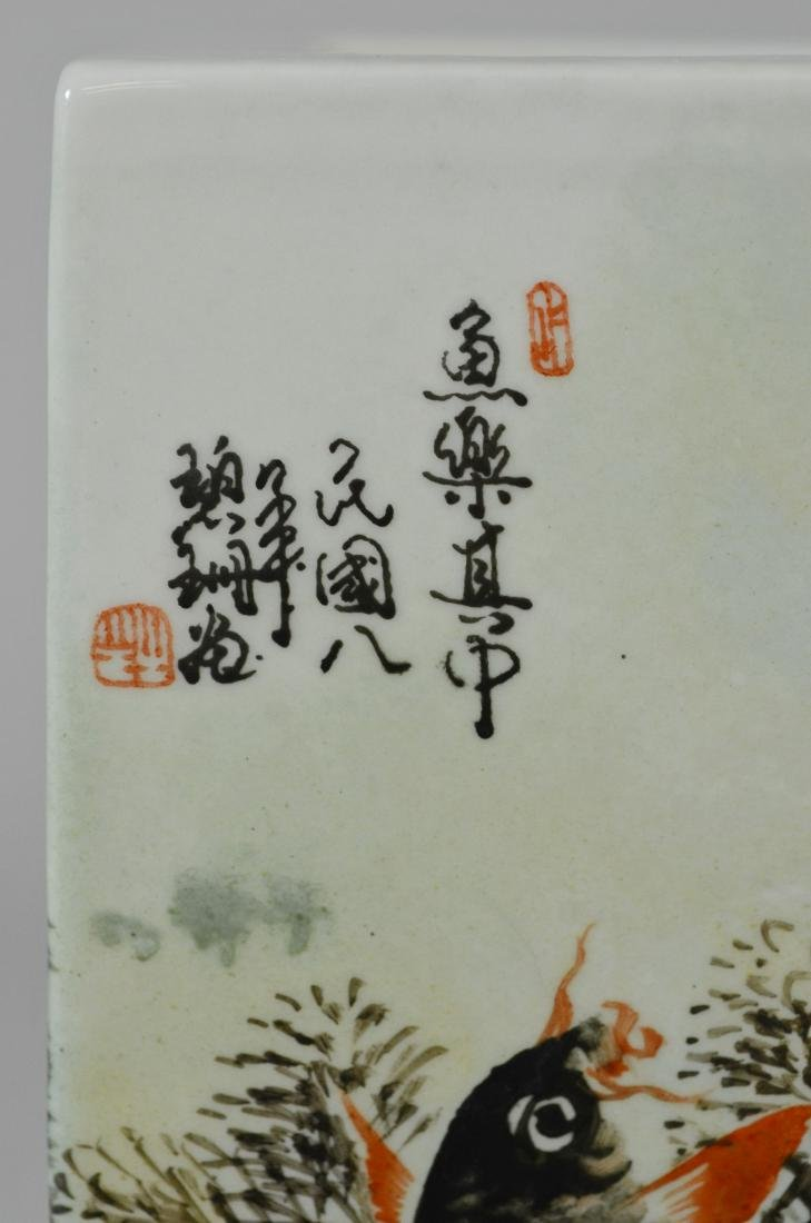 Chinese Porcelain Vase Dang Bishan; signature - 3