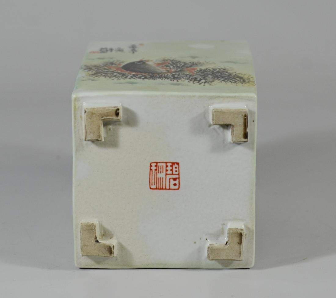 Chinese Porcelain Vase Dang Bishan; signature - 7
