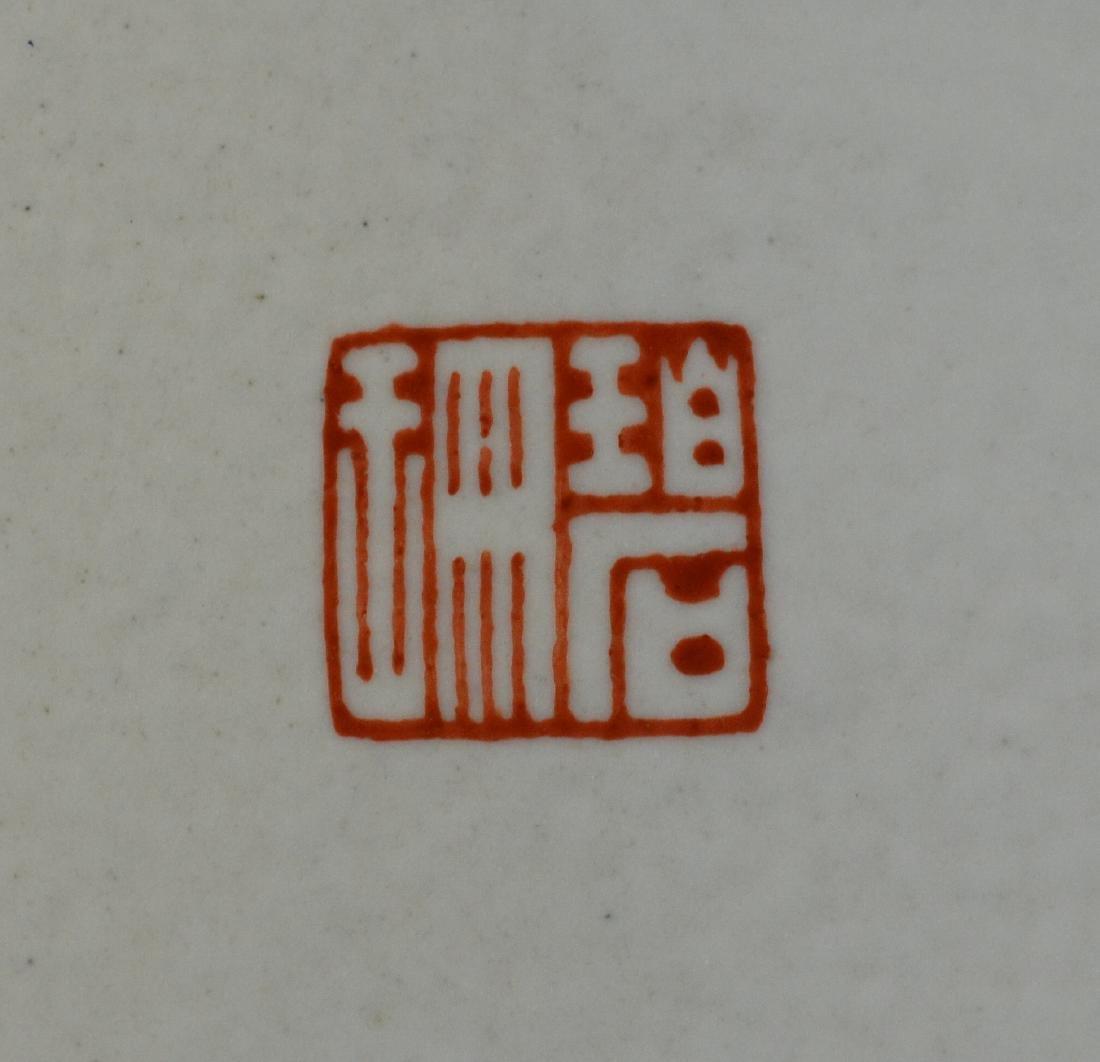 Chinese Porcelain Vase Dang Bishan; signature - 8