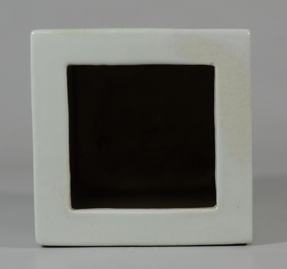 Chinese Porcelain Vase Dang Bishan; signature - 9