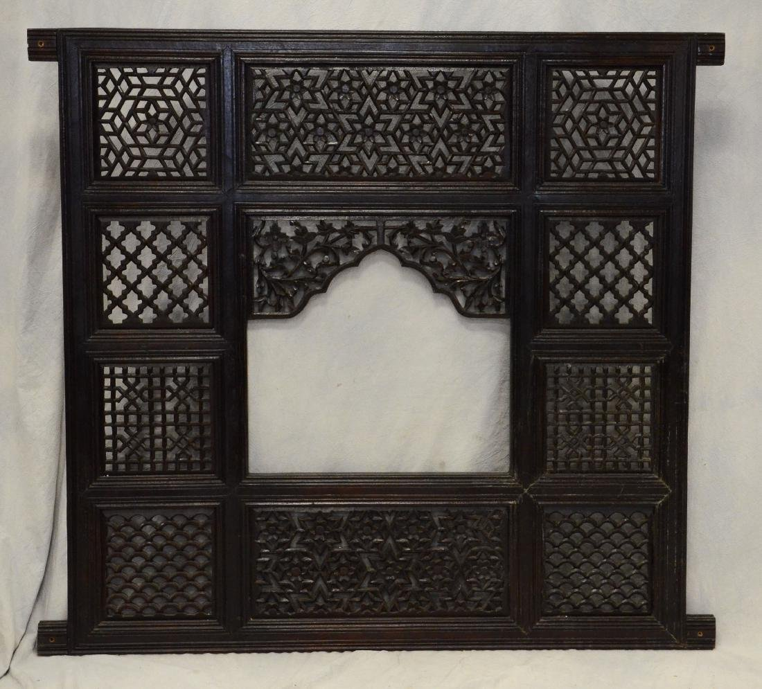 Middle Eastern carved wall hanging