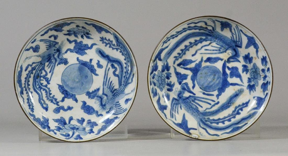 (2) Ming style Chinese porcelain low bowls with bird
