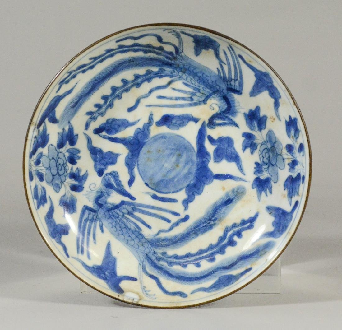 (2) Ming style Chinese porcelain low bowls with bird - 2