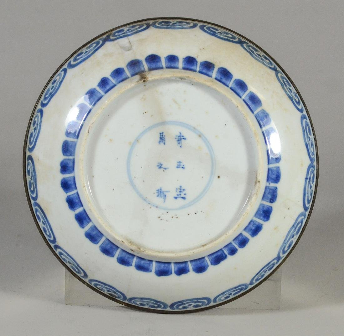 (2) Ming style Chinese porcelain low bowls with bird - 3