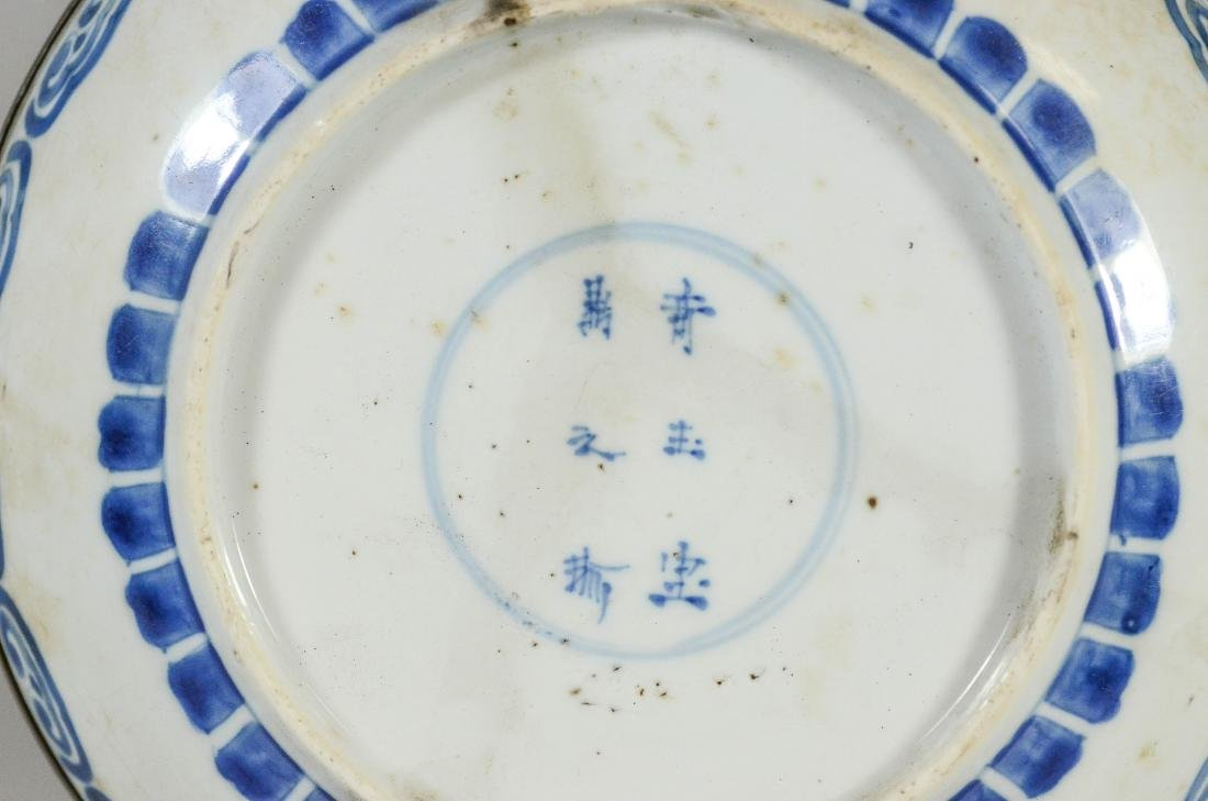 (2) Ming style Chinese porcelain low bowls with bird - 4