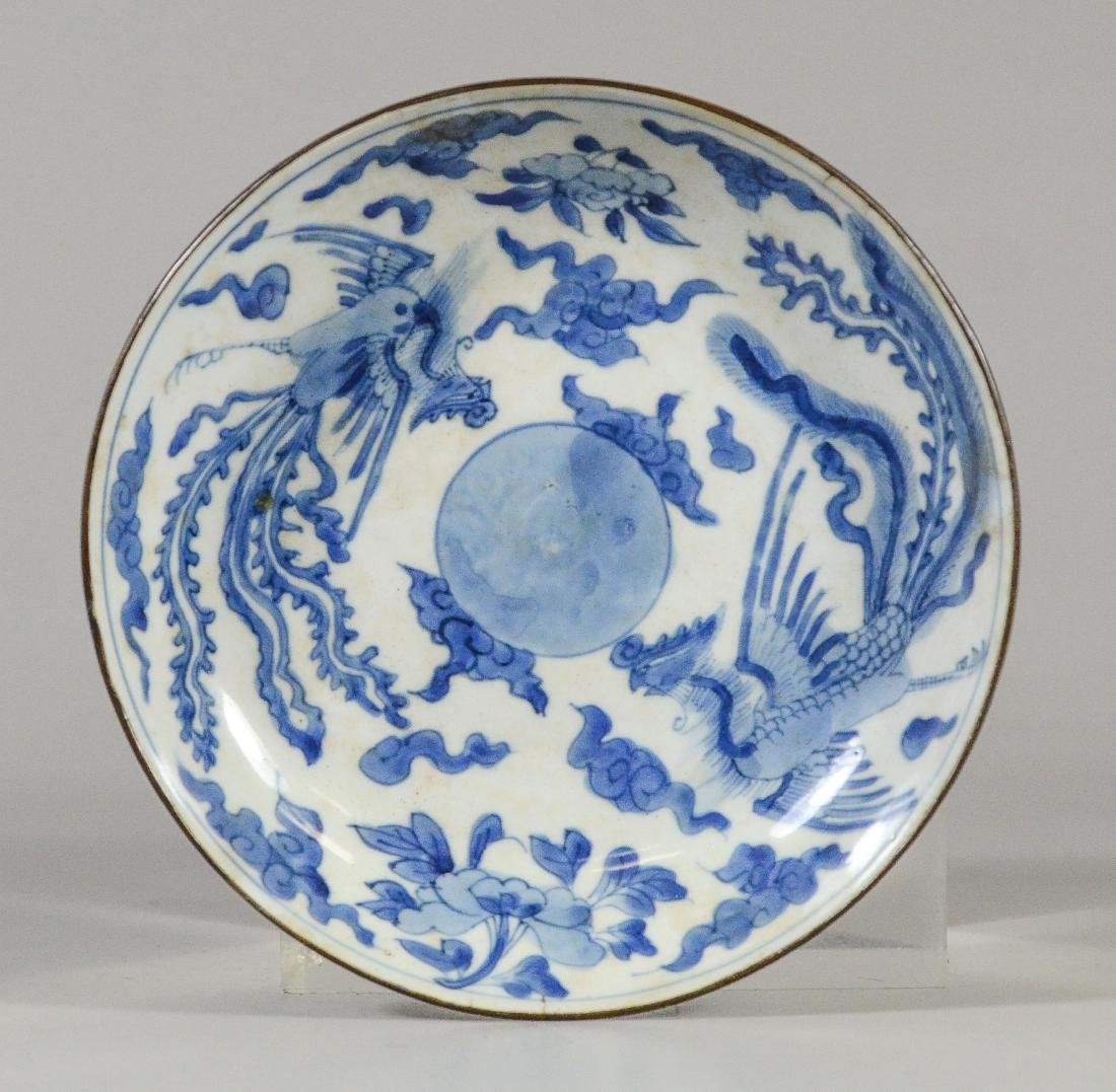 (2) Ming style Chinese porcelain low bowls with bird - 7