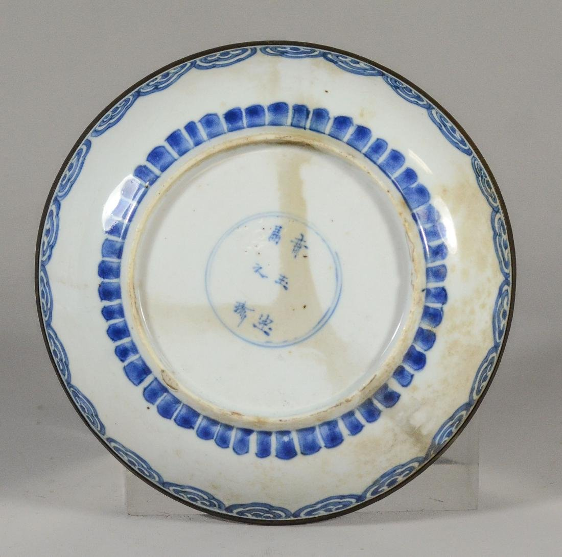 (2) Ming style Chinese porcelain low bowls with bird - 8