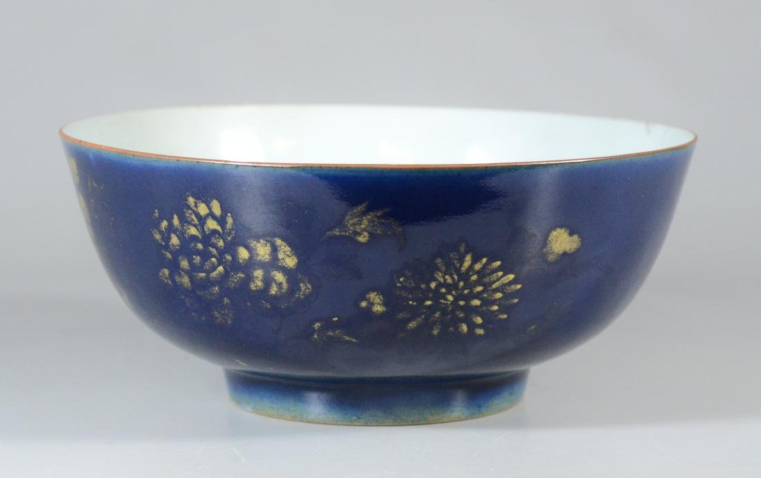 Chinese porcelain bowl, blue exterior