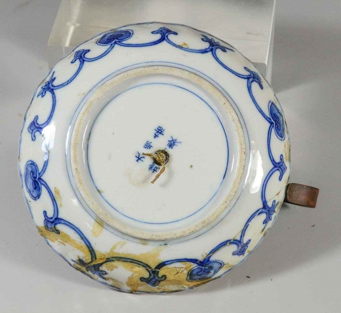 Ming Dynasty Chinese porcelain bowl - 4