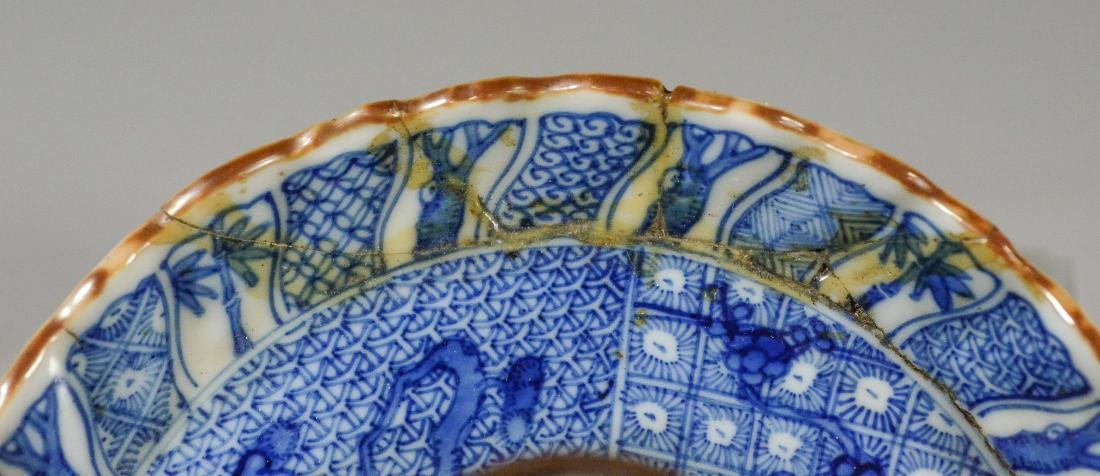 Ming Dynasty Chinese porcelain bowl - 8