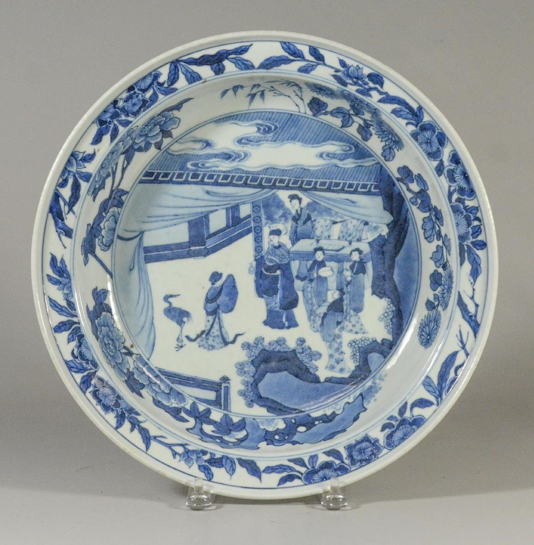 Chinese blue and white porcelain basin
