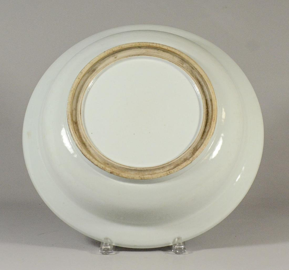 Chinese blue and white porcelain basin - 3