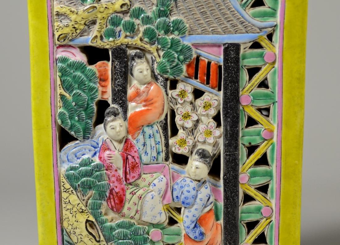 Pr Famille Jaune pierced Chinese porcelain vases - 10