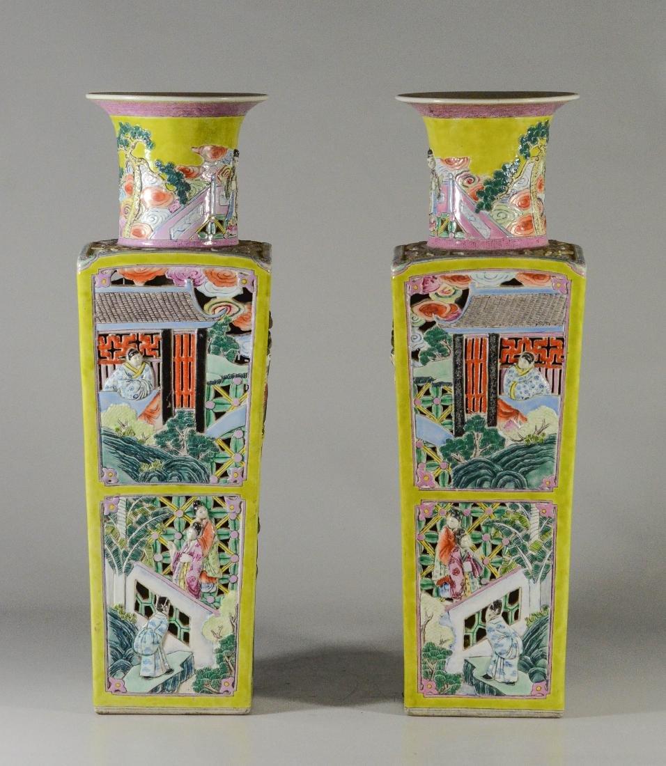 Pr Famille Jaune pierced Chinese porcelain vases