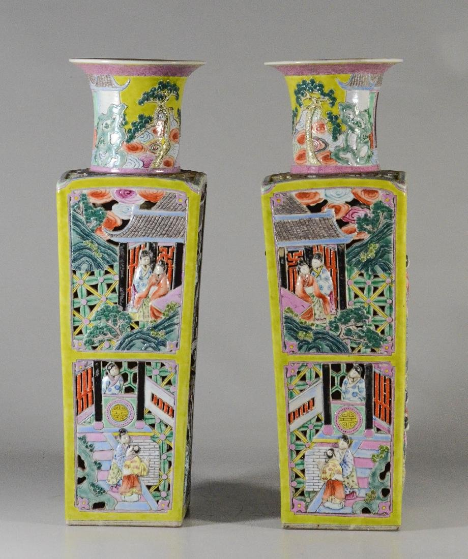 Pr Famille Jaune pierced Chinese porcelain vases - 2