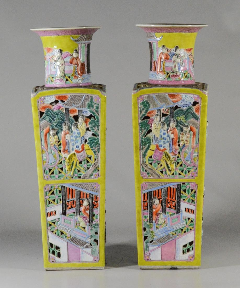 Pr Famille Jaune pierced Chinese porcelain vases - 4