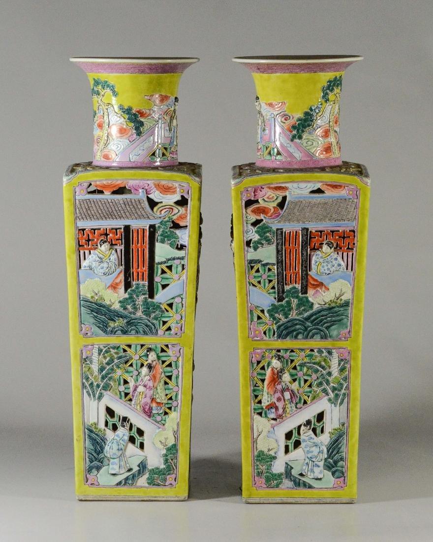 Pr Famille Jaune pierced Chinese porcelain vases - 5
