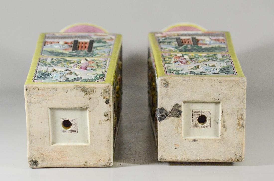 Pr Famille Jaune pierced Chinese porcelain vases - 6