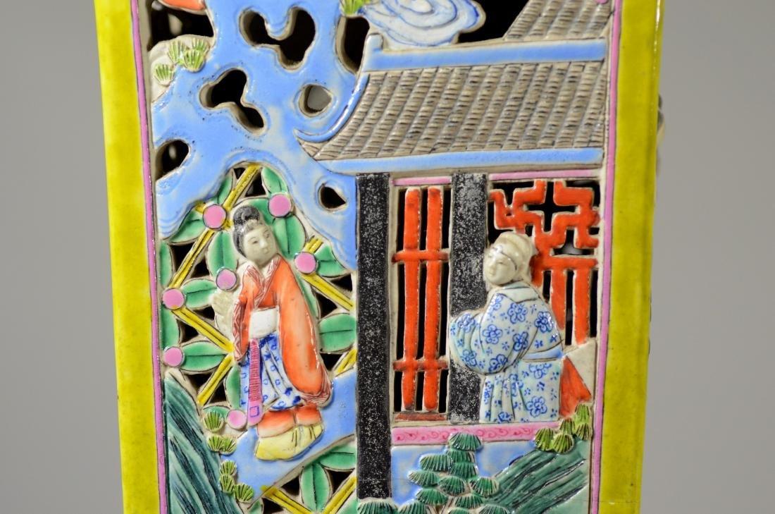 Pr Famille Jaune pierced Chinese porcelain vases - 9