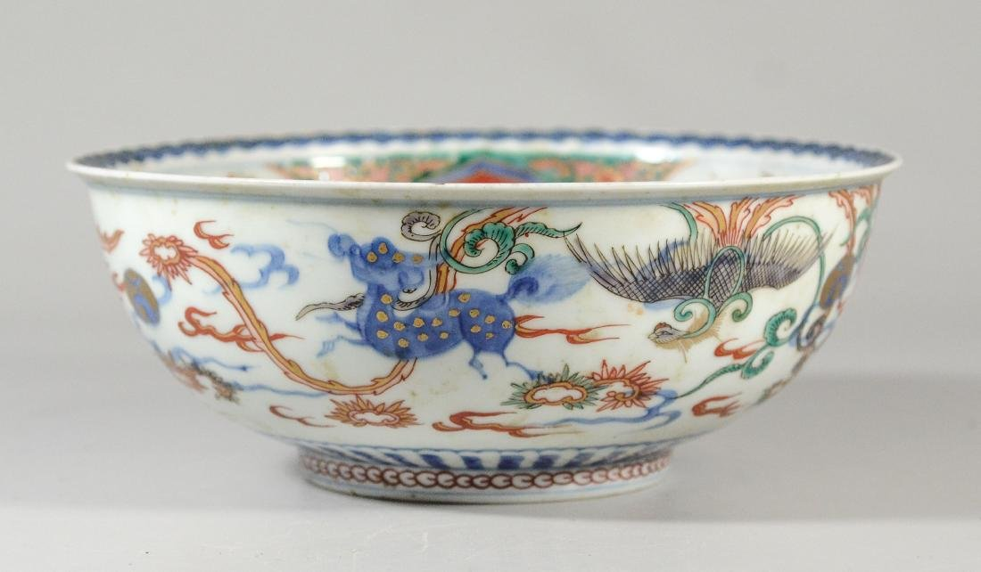 Chinese Wucai decorated porcelain bowl - 2