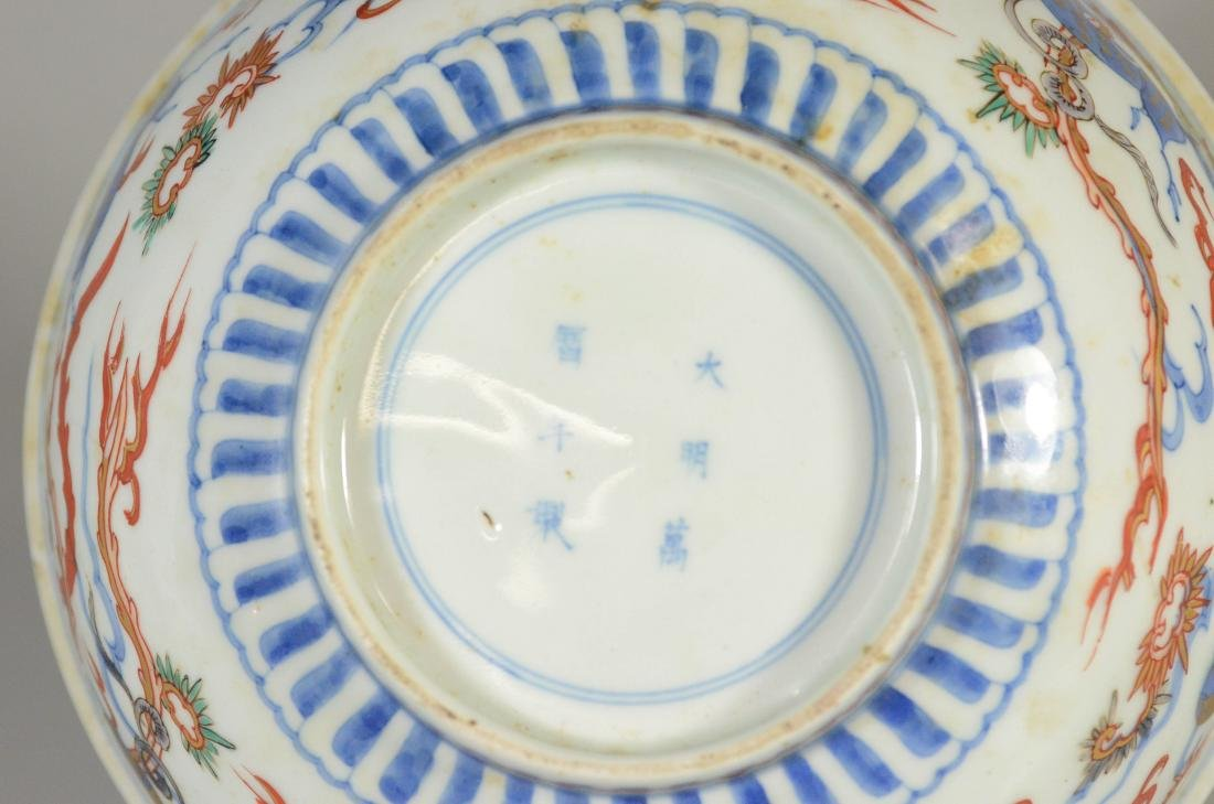 Chinese Wucai decorated porcelain bowl - 5