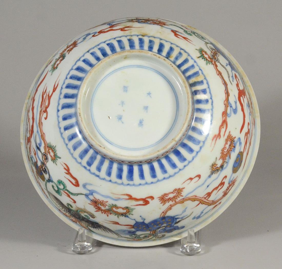 Chinese Wucai decorated porcelain bowl - 6