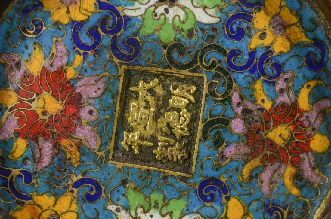 Cloisonne bronze low bowl, dragon head handles - 6