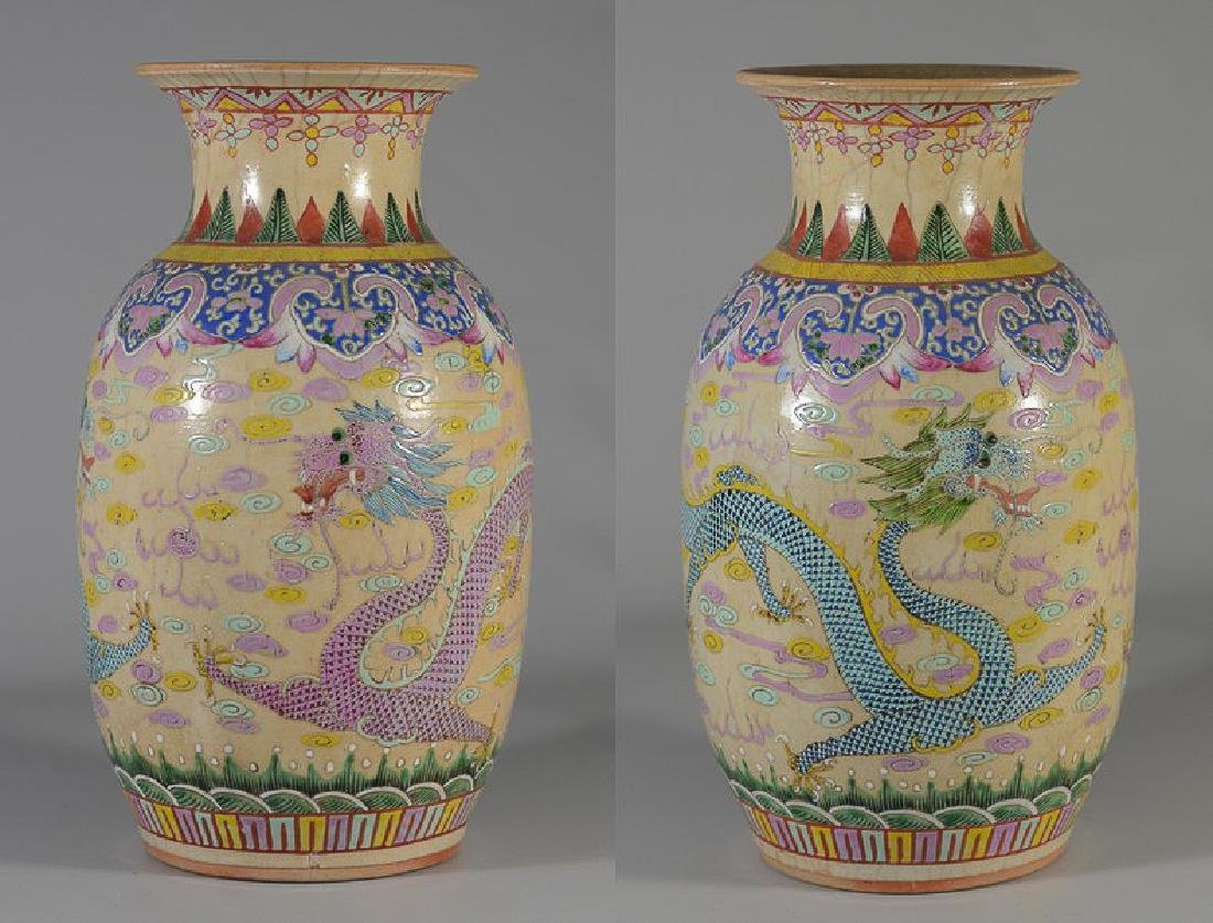 (2) Chinese Famille Rose dragon vases