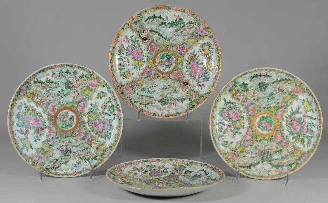 (4) Famille Rose Medallion Chinese porcelain plates