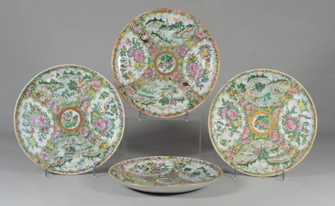 (4) Famille Rose Medallion Chinese porcelain plates - 2