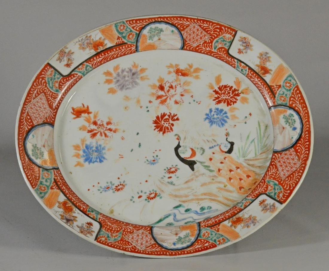 Kutani oval platter, Meiji Period (1868-1912)