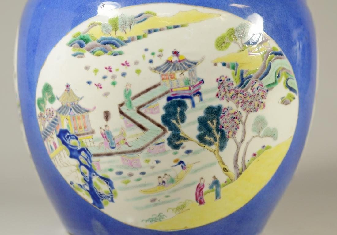 Chinese porcelain jardiniere, cobalt ground - 7