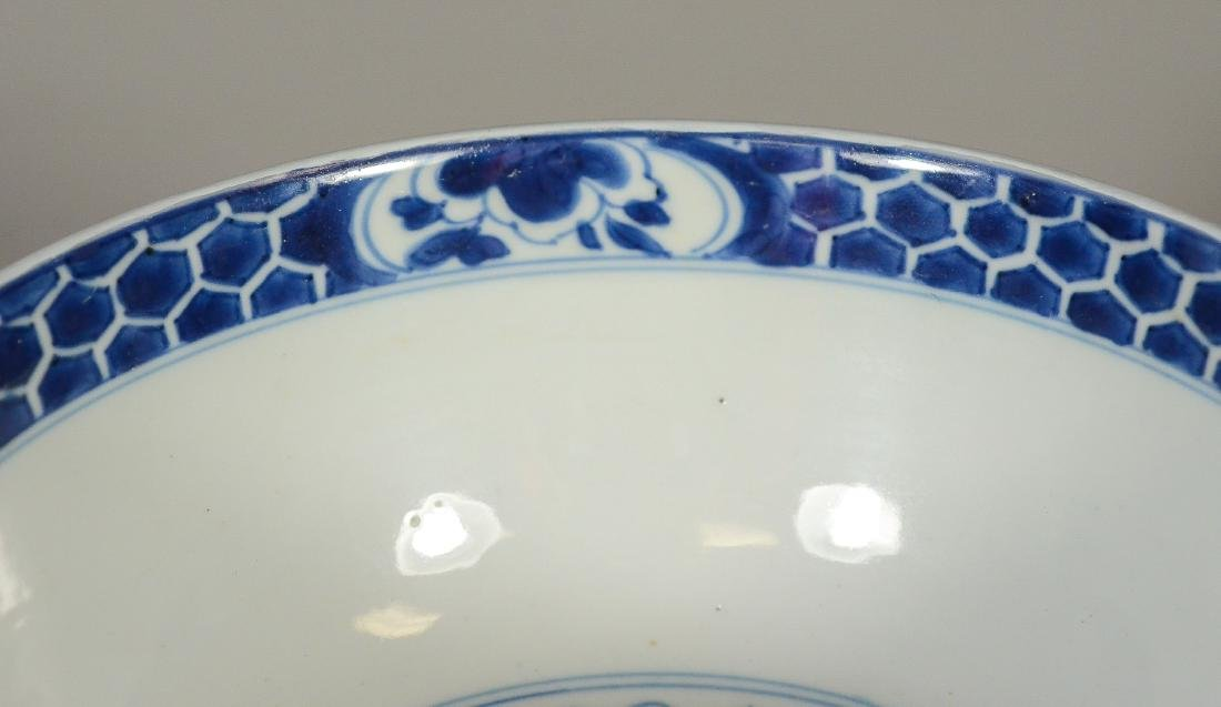 Blue and White Chinese Porcelain Bowl - 4
