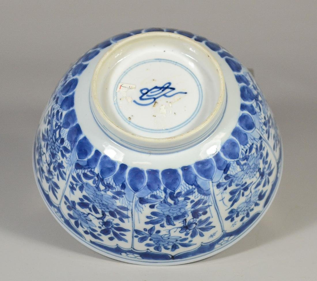 Blue and White Chinese Porcelain Bowl - 7