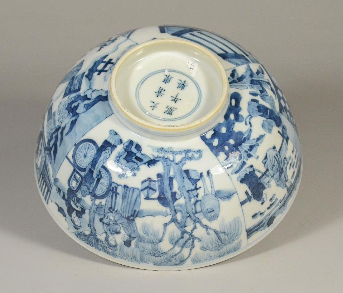 Blue and White Chinese Porcelain Bowl - 10