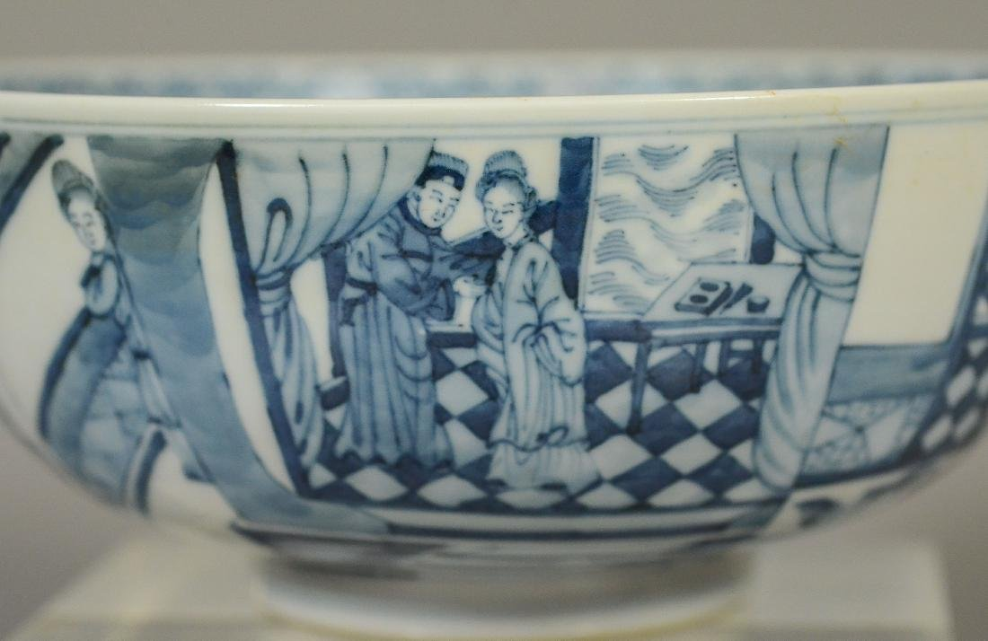 Blue and White Chinese Porcelain Bowl - 2