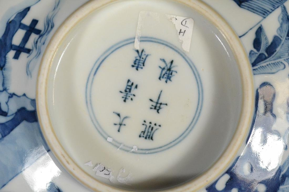 Blue and White Chinese Porcelain Bowl - 9