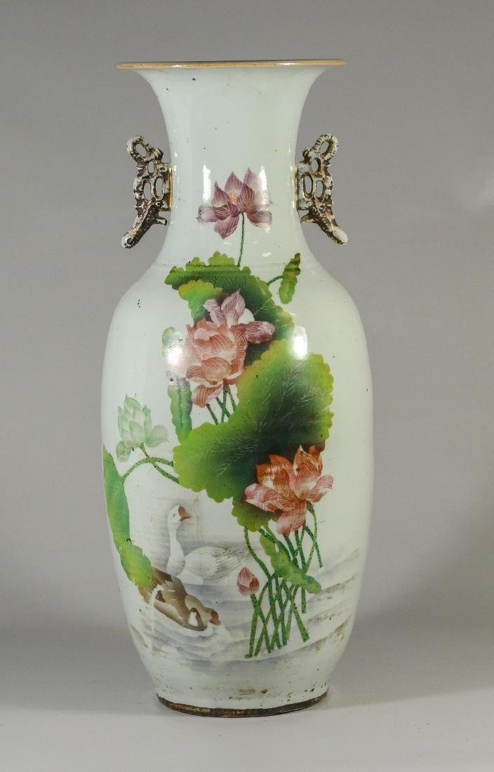 "Chinese Pale Celadon Porcelain Vase, 23"" tall"
