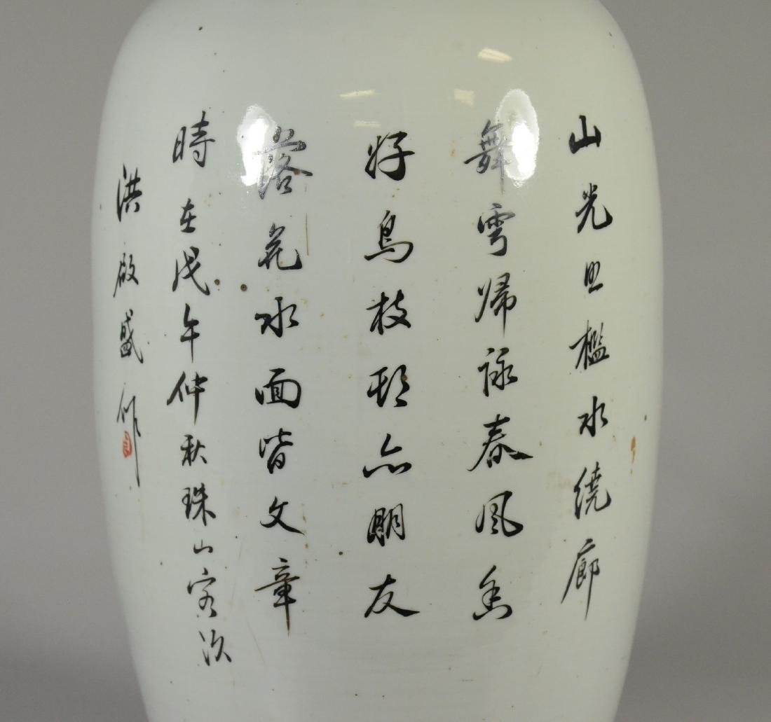 "Chinese Pale Celadon Porcelain Vase, 23"" tall - 2"