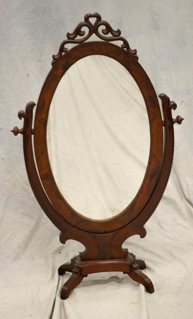 Victorian mahogany child size dressing mirror, c 184