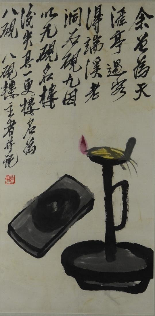 Chinese calligraphy scroll painting, ink & watercolor