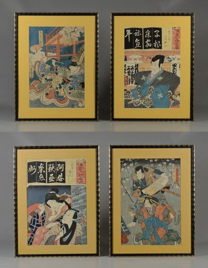 (4) Japanese woodblock prints of samurais and couples