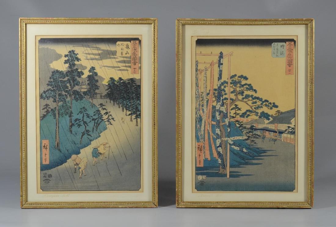 Utagawa Hiroshige Pr Japanese woodblock prints