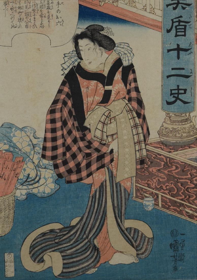 Japanese woodblock print of a woman
